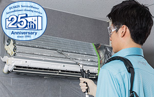 エアコン掃除・エアコンクリーニング01